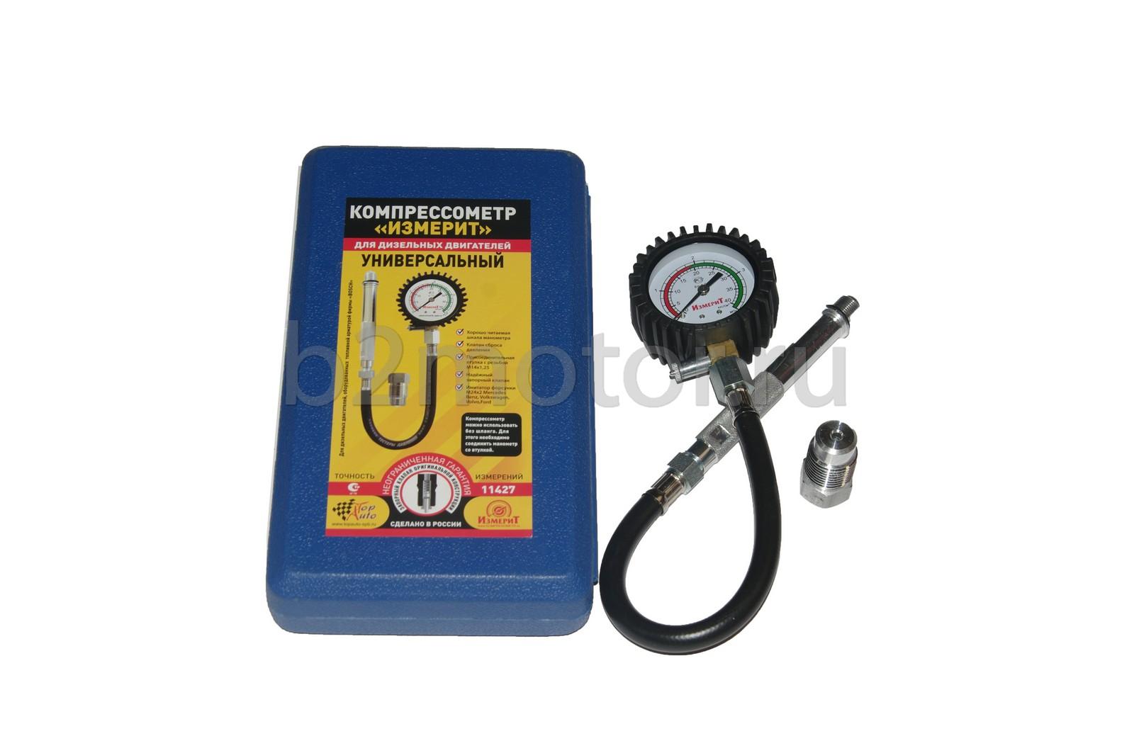Как сделать компрессометр своими руками из свечи - АвтоЛирика