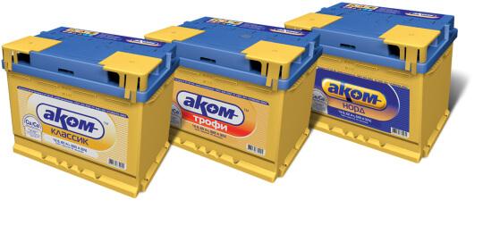 Автомобильные аккумляторы АКОМ